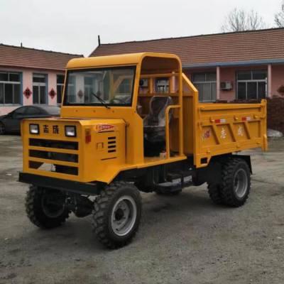 志成现货3吨6轮运料车 爬坡能力强的四驱工程车 多功能3吨自卸工程车