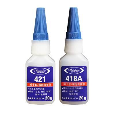 易粘尼龙硅胶胶水 撕破型 尼龙粘硅胶ABS专用胶水 厂家批发