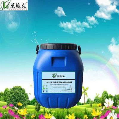 厂价直供 大量优质PB型聚合物沥青防水涂料