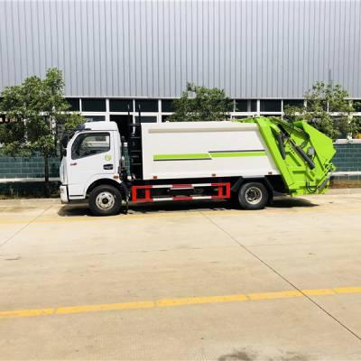 蓝牌黄牌5吨后装压缩式垃圾车多少钱 湖北随州压缩垃圾车质量