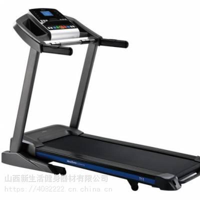 乔山(JOHNSON) 新品跑步机高端家用可折叠健身器材TT5.0黑色 TT5.0