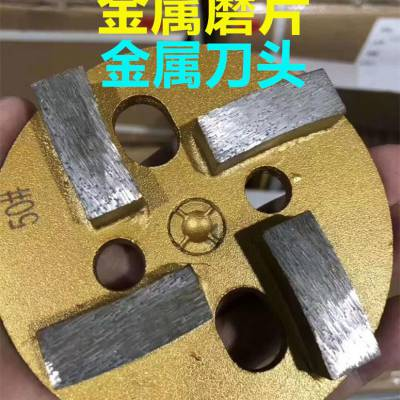 厂家直销630四盘研磨机