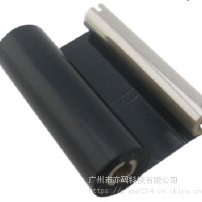 深圳 西铁城Citizen CL-F2404/3404条码打印机专用混合基碳带 30-110*450