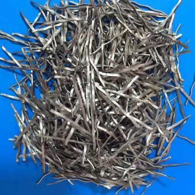 四川万源剪切钢纤维 聚丙烯纤维 灌浆料 轨道胶泥大量供应量大从优