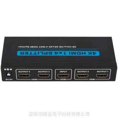 工厂直销 4K HDMI分配器 一进四出 支持3D功能 支持串联