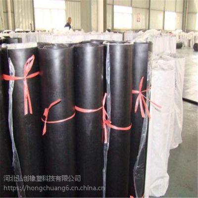 6kv防滑橡胶板定制 弘创牌抗静电橡胶板材质 品质卓越