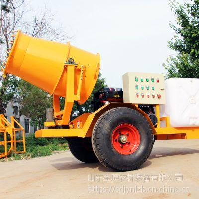 厂家供应JYT65A型拖拉机牵引式风送远程喷雾机 山东金原装备