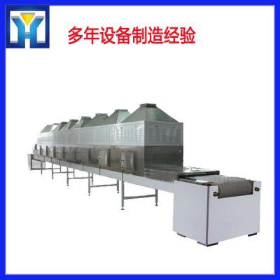 牛肉微波脱脂设备 布朗尼机械中国先进杀菌 微波烘烤食品机