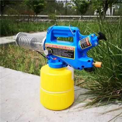 直销小款迷你型烟雾机 家用灭蚊杀虫喷药机 消毒防疫喷雾器