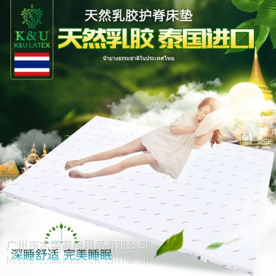 泰国乳胶七区乳胶床垫支持一件代发 支持泰国直邮