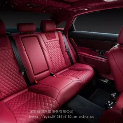 深圳地区捷豹汽车内饰翻新修复座椅加通风改装升级案例