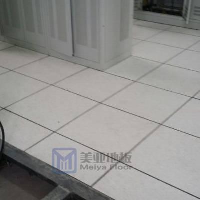 静电地板/600*600*35全钢防静电地板/美亚防静电地板