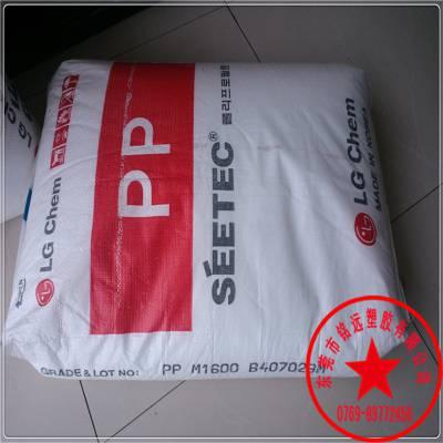 PP泰国巴塞尔GF-321 玻纤增强 高硬度