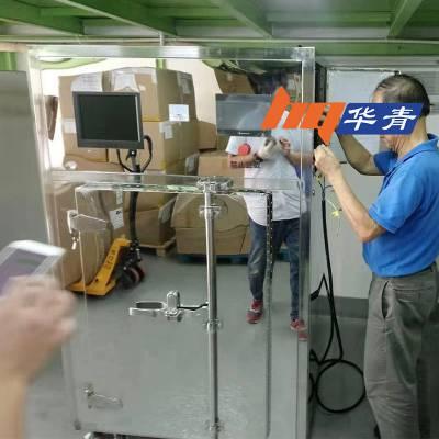 华青小型微波杀菌机香港制药厂定制GMP灵芝孢子粉微波干燥杀菌机