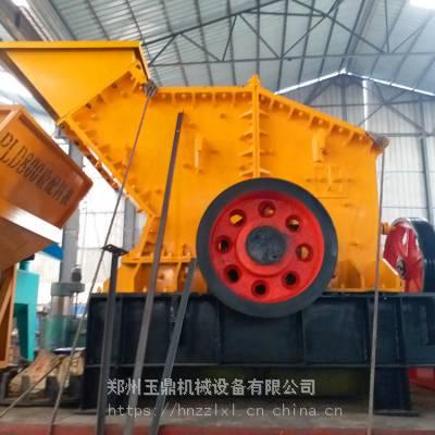 厂家供应新型石头打砂机 大型高效建筑石料破碎机 多功能液压开箱制砂机