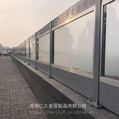 河南道路边隔音屏障厂家 仁久声屏障马路隔音专家 铝板镀锌板pc板声屏障专业厂家