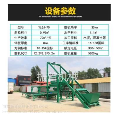 河南信阳预制件生产设备厂家/水泥预制件布料机供货商