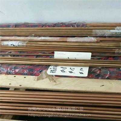 优质铍铜棒 c17300铍青铜圆棒 模具用铍铜块