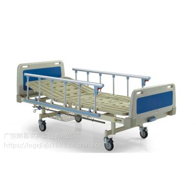 朗哥家具 ZH107两摇三折护理床 手动护理床 厂家定制