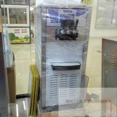 郑州思贝斯冰淇淋机专卖店