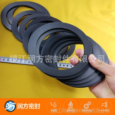 无润滑油工况中应用:塑料王填充碳纤维垫片耐磨环 车制达到镜面
