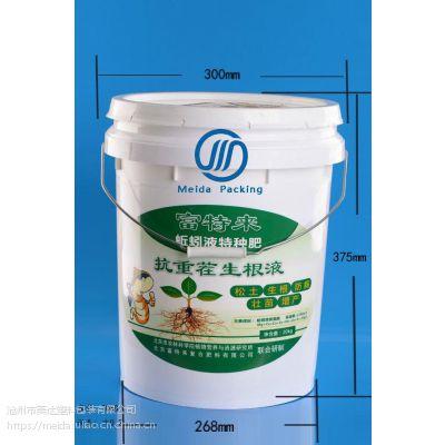 20公斤塑料桶|化工桶|肥料桶|T06-20kg