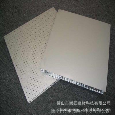 苏州内装铝蜂窝板 干挂蜂窝板 石材蜂窝板制造商