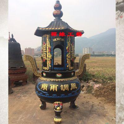 供应道观宫观大型铸铁经炉/江西赣州祖堂祭祀烧纸炉价格