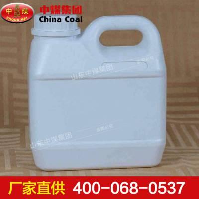 防水剂,防水剂长期供应,ZHONGMEI