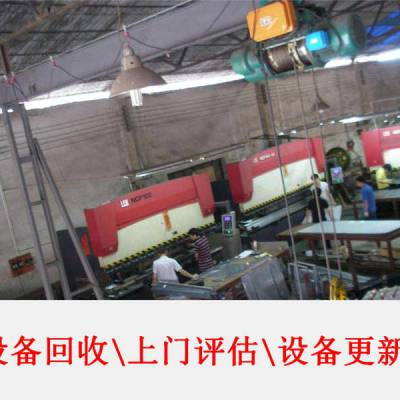 广东二手物资设备回收公司 闲置二手机器设备回收闲置设备