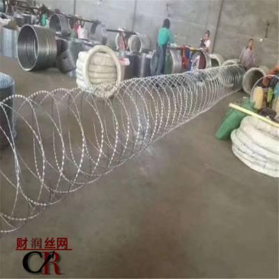 我厂现货刀片刺绳/双股刺绳/安平财润镀锌刺绳厂