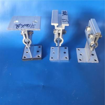 铝镁锰板夹具原装现货