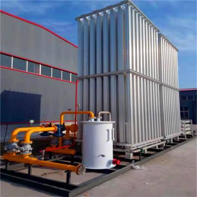 LNG汽化调压计量撬湖北荆门化工厂用ZH-Q013