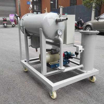 移动式聚结分离ZJD-F-10柴油脱水除杂净化滤油机 厂家直销