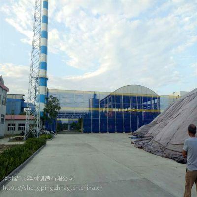煤场挡风网A漳州煤场挡风网A煤场挡风网生产厂家