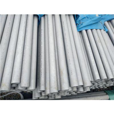 不锈钢钢管工厂供应304L工业不锈钢管/168*4报价