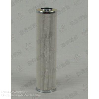 供应0990D010BN4HC回油过滤器滤芯,折叠滤芯