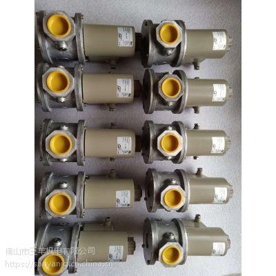 电磁阀SG25RQ/220 SG15RQ/220 SG20RQ/220 SGRQ40/220