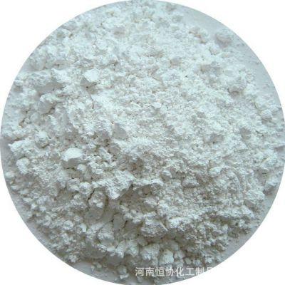 白色化工粉末武汉快递美国双清价格便宜,保货值