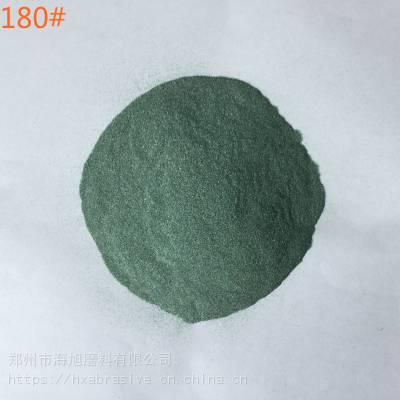 180#绿碳化硅砂 喷砂磨料