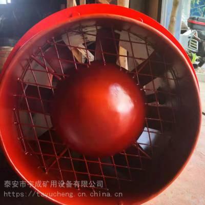 宇成FQCNO4.0矿用气动抽出式通风机质量没得说