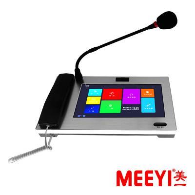 MEEYI美一对讲主机系统双向可视呼叫报警求助