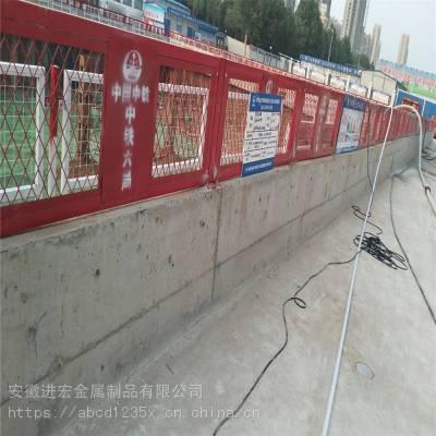 供应基坑护栏 工地安全防护栏 电梯井防护栏杆 临边施工隔离围挡厂家