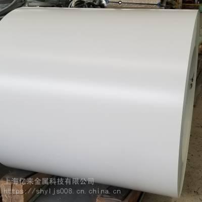 邢台市宝钢自清洁氟碳彩涂板 宝钢总厂生产彩钢板 可加工彩钢瓦
