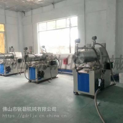 中山砂磨机厂家 惠州卧式砂磨机 韶关涂料卧式研磨机