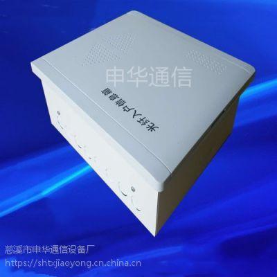 光纤入户多媒体信息箱塑料板面