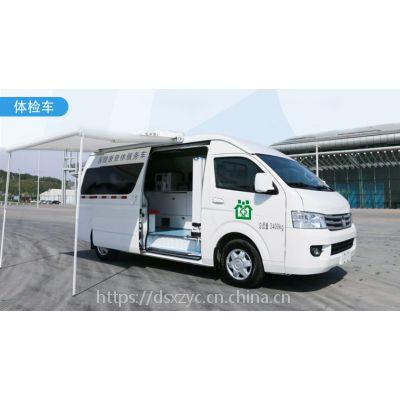 国家基本公共卫生服务车,巡回体检车