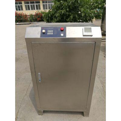 德州市电磁取暖锅炉电磁炉启亚环保