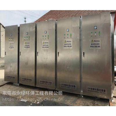 梅州废气处理设备方案