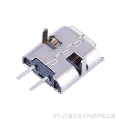 供应MICRO USB 2Pin母座SMT贴板MICRO2P V8充电接口 可免费拿样